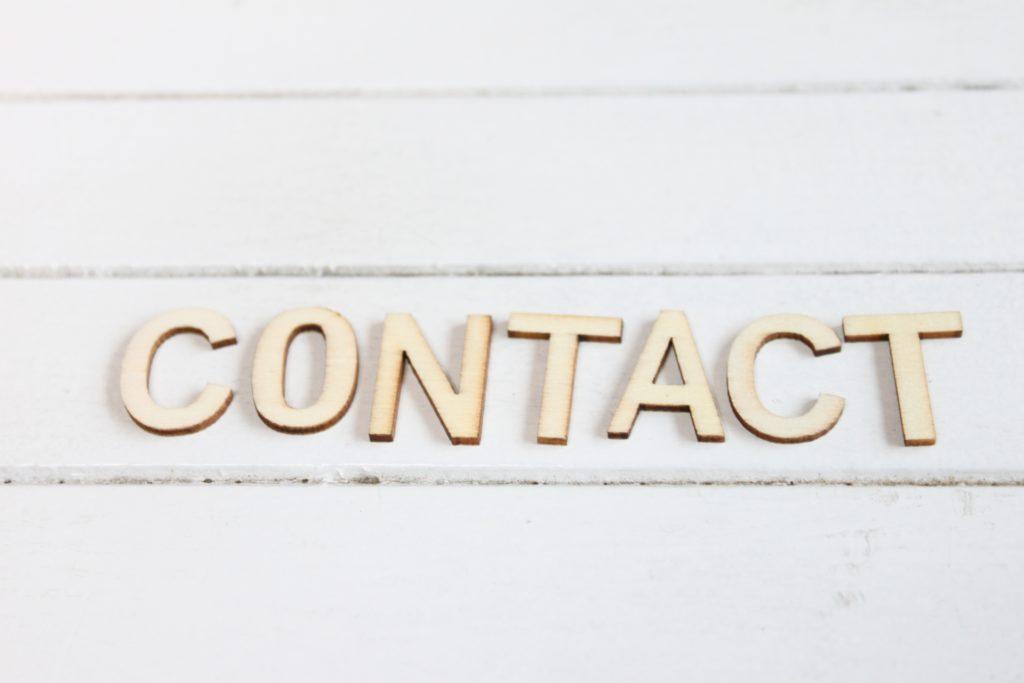 Contact Form 7で問い合わせページを作成する方法