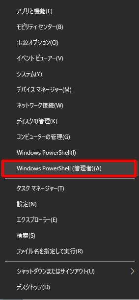Windows10のアップデート後フォトが開かない・遅い場合の対処方法